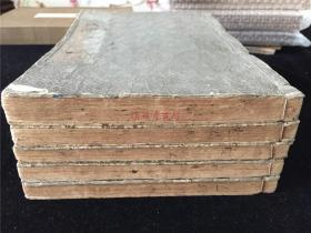 乾隆51年和刻本《韦注国语》5册21卷全。日本汉学者千叶玄之再校版,底本系明版。天头刊有千叶玄之的校勘记(华本、庐本等)。有蓝色笔记。天明六年刊(1786年),刻字较精,印工尚可。