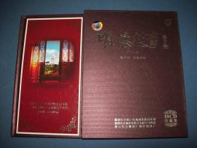 顺德故事(第一辑)10CD-梁子刚 粤语播讲-中国第一套地方风物讲古CD集