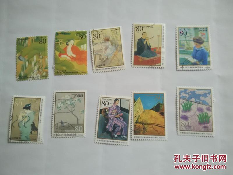 日邮·日本邮票信销·樱花目录编号C2116 2012 东京国立近代美术馆开馆60年 名画10全