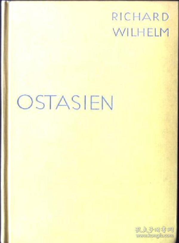 1928年初版/魏礼贤《东亚/中国文化圈的形成与变迁》RICHARD WILHELM: OSTASIEN WERDEN UND WANDEL DES CHINESISCHEN KULTURKREISES