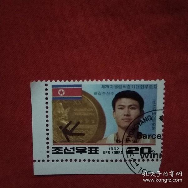 外国邮票运动体育
