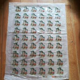 瓷用花纸(寿星童子,54枚)