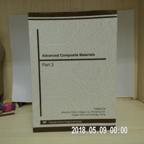 Advanced Composite Materials Part3 先进复合材料第三部分