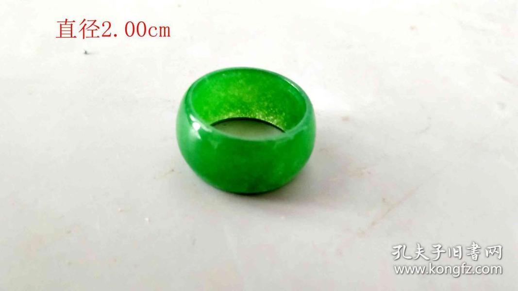 清代天然翡翠满绿戒指