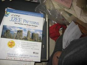 COVE J2EE PATTERNS