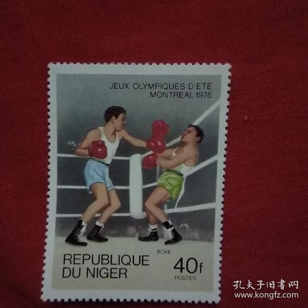 外国邮票体育拳击运动