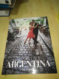 Argentina: for export