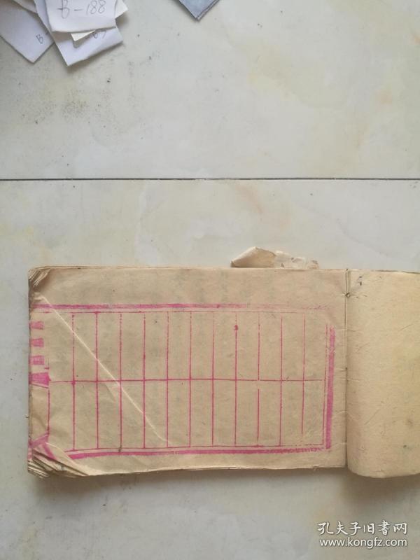 民国空白本一册,有两三页写字,空白页有19个筒子页。