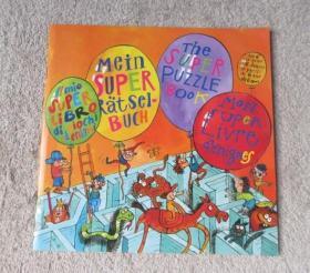 THE SUPER PUZZLE BOOK MEIN SUPER RÄTSEL - BUCH(英法德意文)