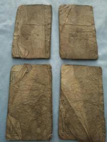 民国绣像四海棠鼓词1-4卷有残。