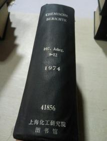 CHEMISCHE BERICHTE(化学报告)107.Jahrg.9--12  1974(外文)