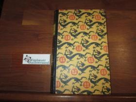 1927年/德国著名汉学家魏(卫)礼贤编译《中国童话》RICHARD WILHELM: CHINESISCHE MÄRCHEN