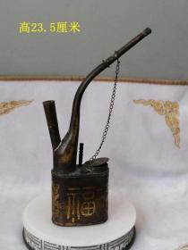 乡下收的清代传世老铜水烟壶.