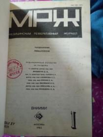 MPЖ1-12