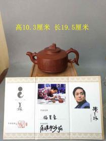 收藏名人韩美林手绘福星紫砂壶