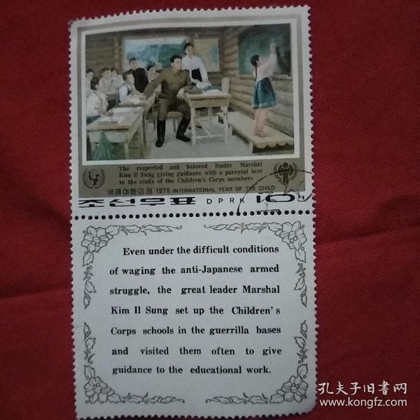 外国邮票教室学生