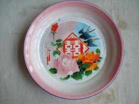 搪瓷盘子(双喜字牡丹花燕子)