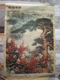 1977年老年画宣传画【松梅颂】2开;包老.保真;画面精美请看图免争议