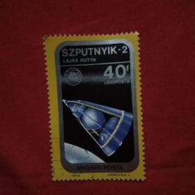 外国邮票太空