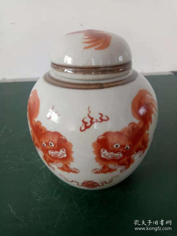 瓷器罐·太师少保茶叶罐·双狮子罐子·珠宝罐·摆件.