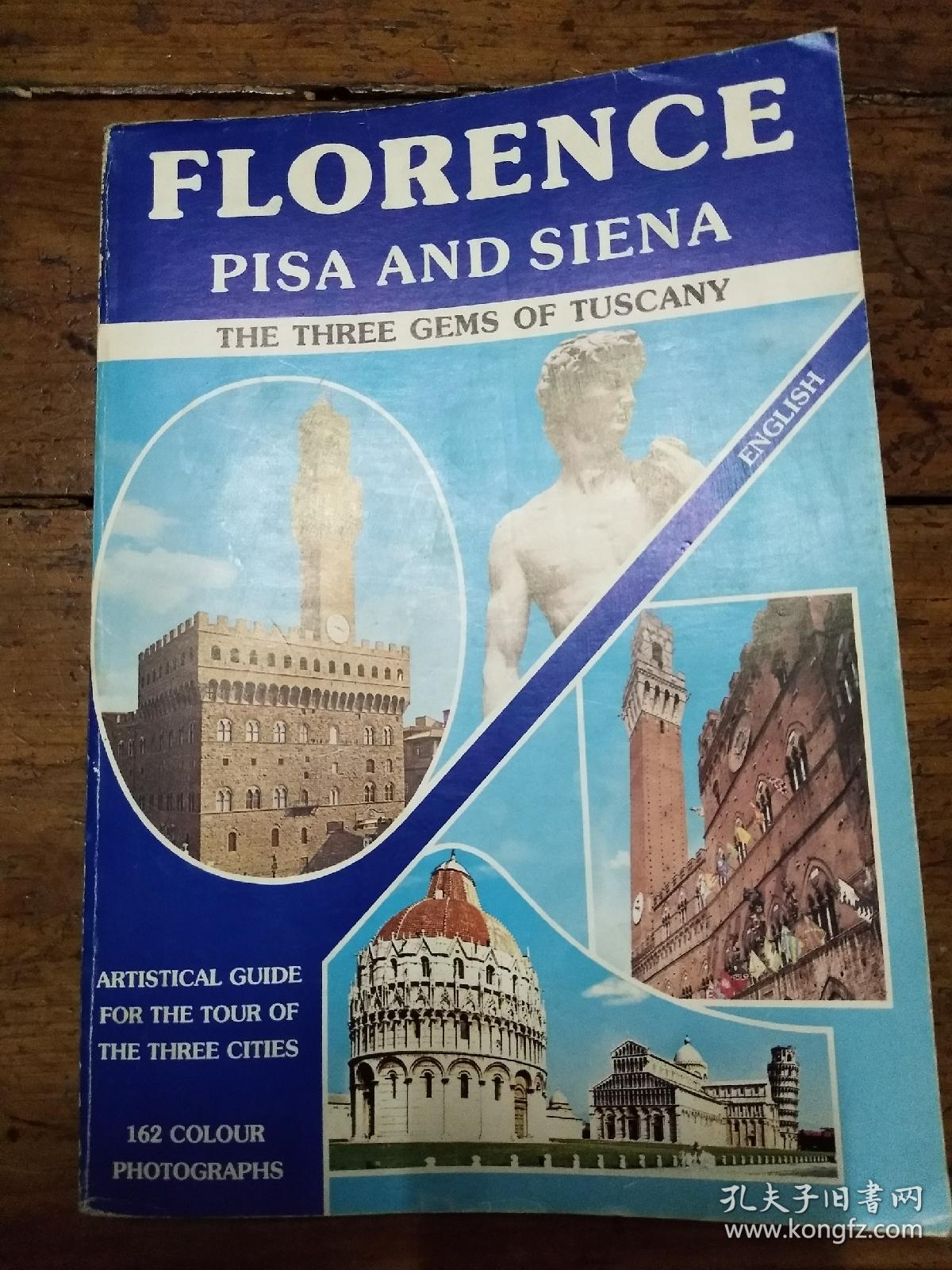 florence pisa and siena 原版画册