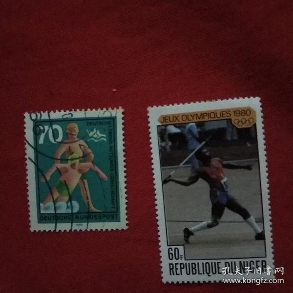 两张外国邮票体育运动
