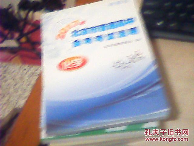 【图】2017年北京市普通高中考v系统说明化系统凉州区志愿填报高中图片