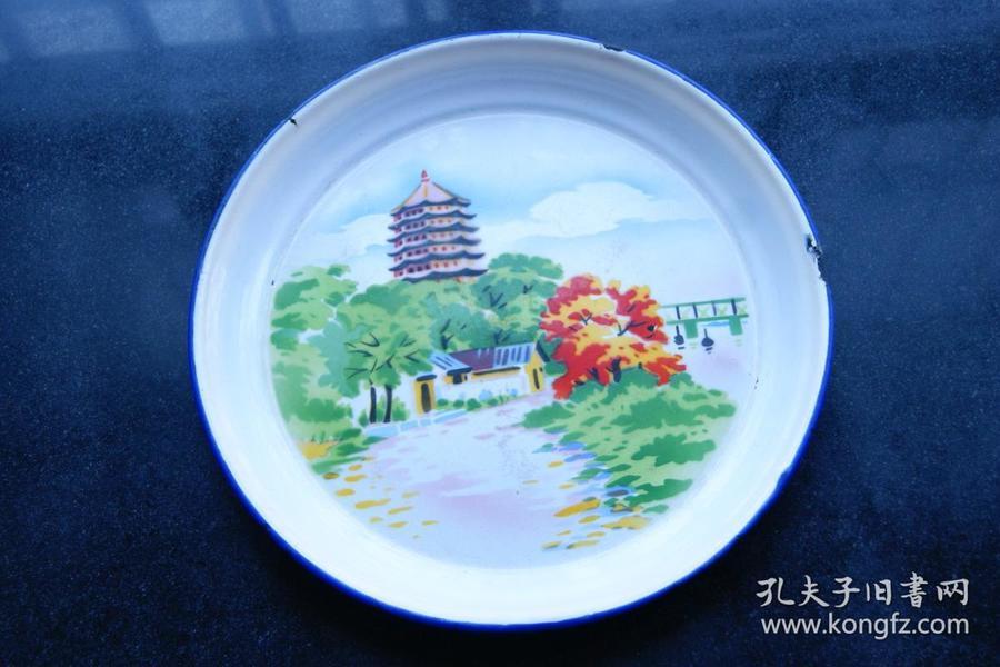 雷峰塔搪瓷盘