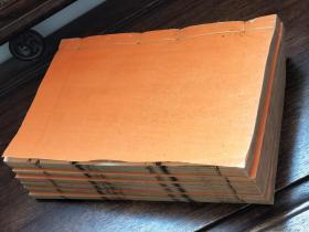 727乾隆武英殿仿宋、每页都带书耳刻工名字【诗经】6厚册12卷全、品相好尺寸27x17cm