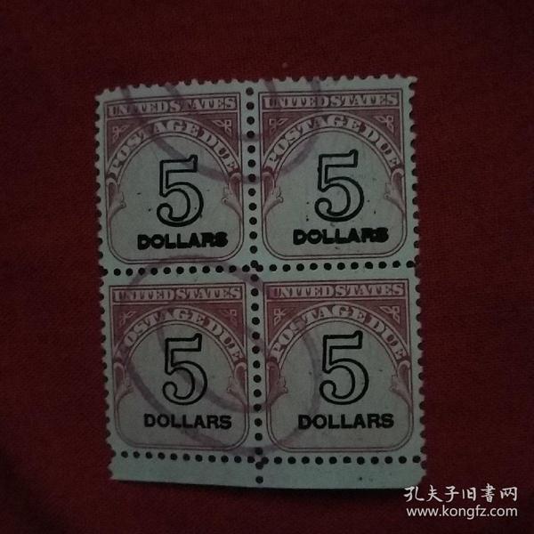4枚外国邮票连体