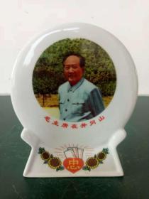 瓷牌【毛主席在井冈山】文革收藏品1968年·瓷牌摆件