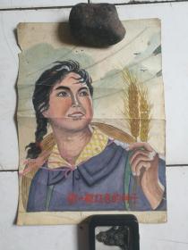 做一颗红色的种子,文革时期双面水彩画