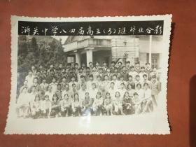 苏州八十年代老照片——《浒关中学八四届高三(3)班毕业合影