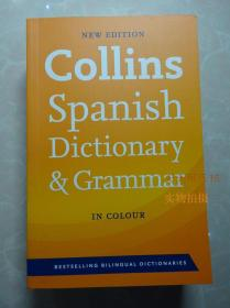 collins spanish dictionary & Grammar New edition正版
