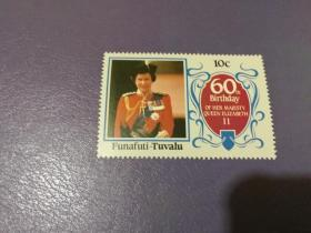 图瓦卢邮票  人物(全新)