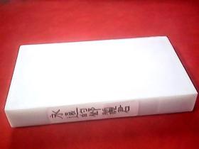"""绝版珍稀老录像带:永远的邓丽君(录像盒带)【注意""""详细描述""""】"""