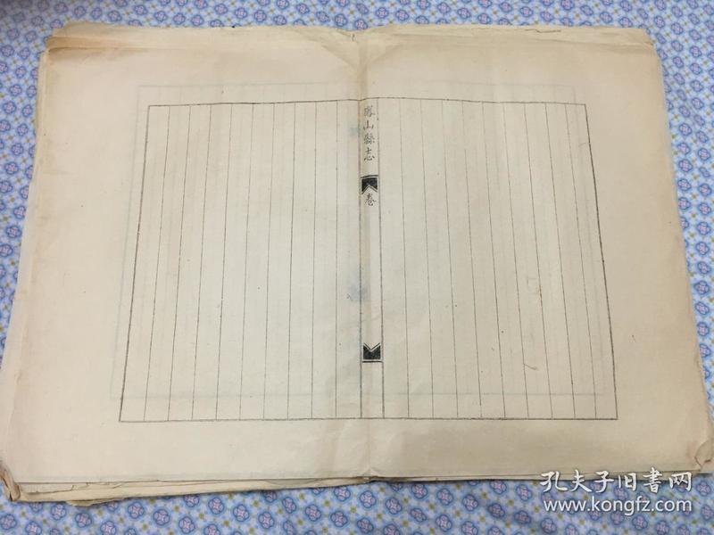 民国左右 凤山县志 空白黑格纸  约92张合售  尺寸 约46*31厘米 精美少见看好下单 不得退货