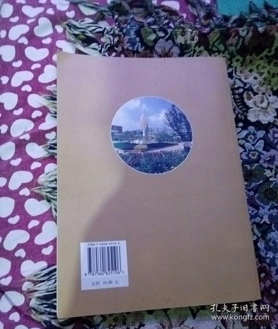 上海市高中语文(h版)1~6册文字高中,词特殊用法及句式列表练习迷幻文言网盘图片