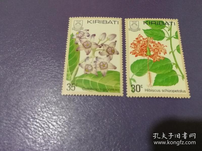基里巴斯邮票  植物 2枚(全新)