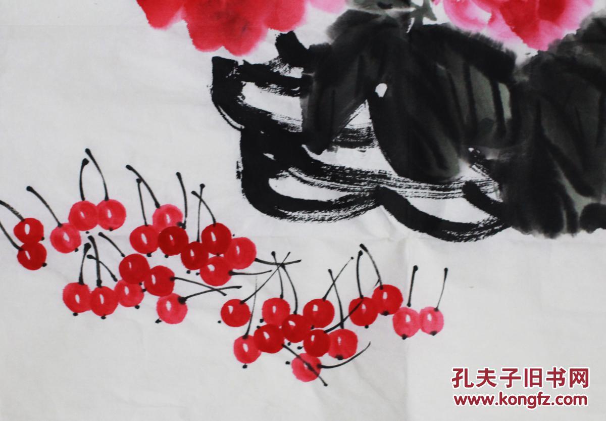 【黄慕尧】写意画【牡丹竹子篮子樱桃小蜜蜂】,【买家图片