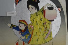 清朝末期《日本团扇扇面(未裱)》1张 有中国龙旗 黄龙旗 日本海军庆典活动扇面 日本女人和服上有船锚图案 日本儿童穿着日本海军军装 日本 巴西 韩国 美国 英国等旗帜图案 浮世绘 套色印刷  有编号