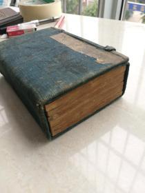 十分少见,策液备要六册十二卷一函完整一套全,孤本,巾箱本