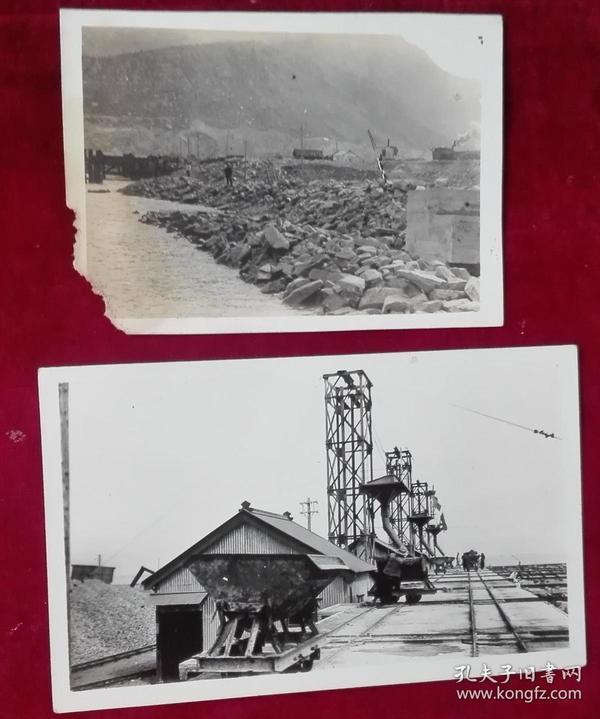 民国港口照片两张【筑港工程与航道治理专家刘峻峰1942年拍摄】13