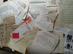 郑铁林(铁魔居士)书法、信札、手稿、篆刻、信封、出版物等一组合售【详情看图】