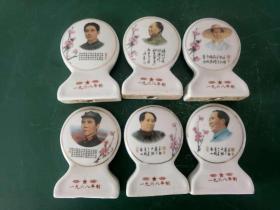 瓷牌·毛主席小瓷牌·六个一组·文革收藏品·瓷牌摆件·实物拍照·详情见图