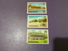 基里巴斯邮票  建筑 3枚(全新)