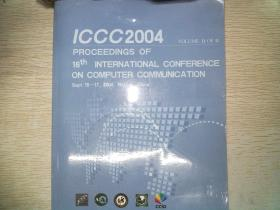 ICCC2004 ON COMPUTER COMMRNICATION  2
