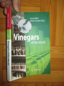 Vinegars of the World      【詳見圖】