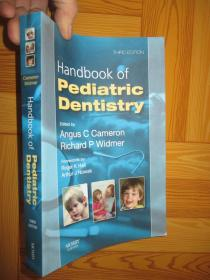 Handbook of Pediatric Dentistry      【詳見圖】