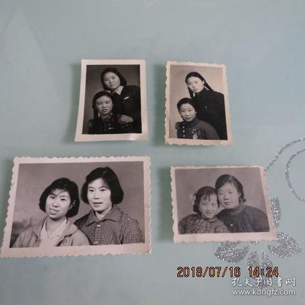 五十年代老照片合售如图